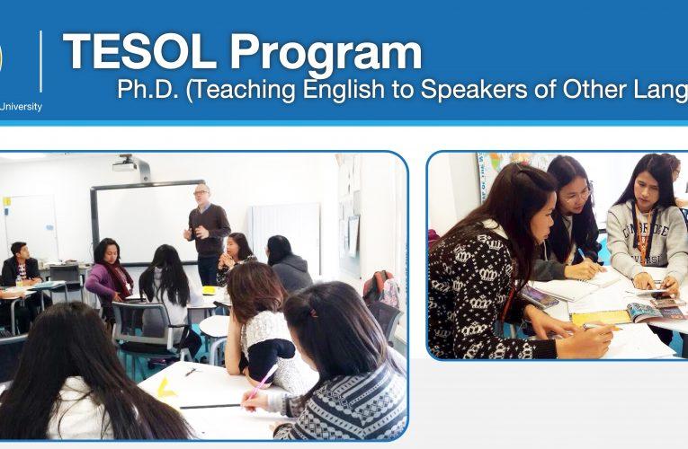 รับสมัครนักศึกษาระดับปริญญาเอก สาขาวิชาการสอนภาษาอังกฤษสำหรับผู้พูดภาษาอื่น